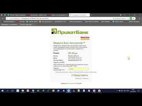 Бесплатные виртуальные номера для приема смс сша