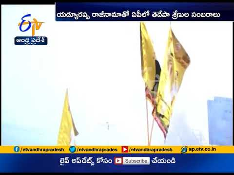 BJP loss in Karnataka a Victory for Democracy | TDP Leaders Celebrate