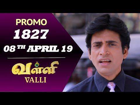 Valli Promo 08-04-2019 Sun Tv Serial Online