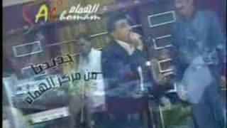 Na3im El Shei5  Salmiya Party live # 1