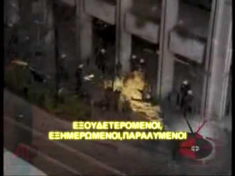 Acropolis under attack Greek economic crisis