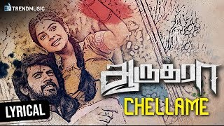Aaruthra Movie | Chellame Lyrical Video