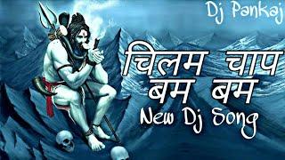 Chilam Chap Bam Bam Hamara Neta kaisa Ho Chilam Chap Jaisa Ho Mix By Dj Pankaj