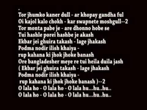 Bangla Desher Meye Video Karaoke--nilesh Sarkar--naihati video