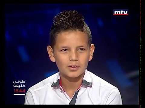 اغنيه الطفل اليتيم حاطوم يغني لوالدته التي تركته في الميتم