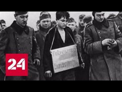 Свидетель казни: Зоя Космодемьянская с эшафота призывала немцев сдаться