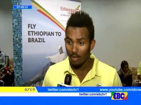 ETHIOPIAN SPORT