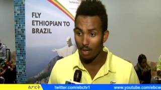 Interview With Ethiopian Swimmer Robel Kiros