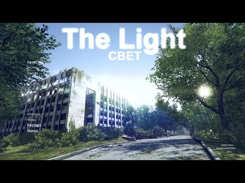 The Light - Juego Indie gratuito | Descarga en la descripción |