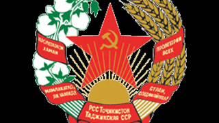 Anthem Of The Tajik Soviet Socialist Republic