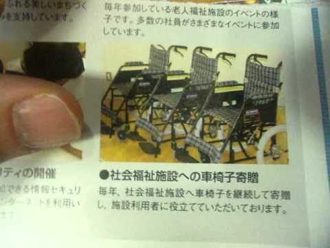 GEDC7598 2016.05.04 nikkei  at   南新宿 マインドタワー subway 慶応 Prof.ito kohei