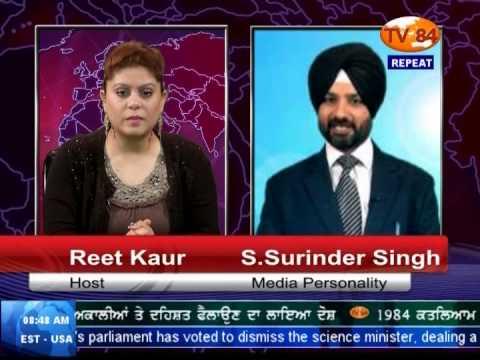 media new punjabi sad songs 2014
