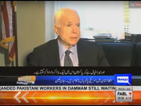 Tonight With Moeed Pirzada 1 July 2016 - Senator John McCain Exclusive interview