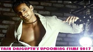 Yash Dasgupta's New Films 2017 | কি কি নতুন ছবি আসছে যশ দাশগুপ্তর | Yash's Upcoming Bengali Films