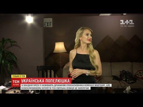 Я просто виграла лотерею: нова власниця маєтку Кім Кардашьян дала ексклюзивне інтерв'ю ТСН