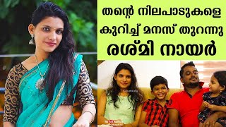 Resmi Nair shares her lockdown experiences with her family | Kaumudy