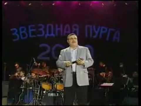 Михаил Круг - Владимирский централ.mp4