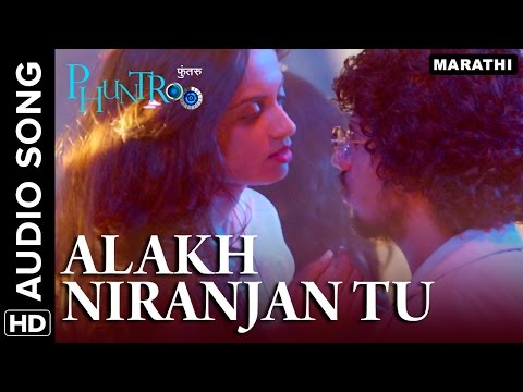 Alakh Niranjan Tu | Full Audio Song | Phuntroo