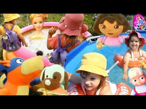Даша Путешественница Купаемся в БАССЕЙНЕ мультфильм на русском Барби Маша Сюрпризы игрушки Для Детей