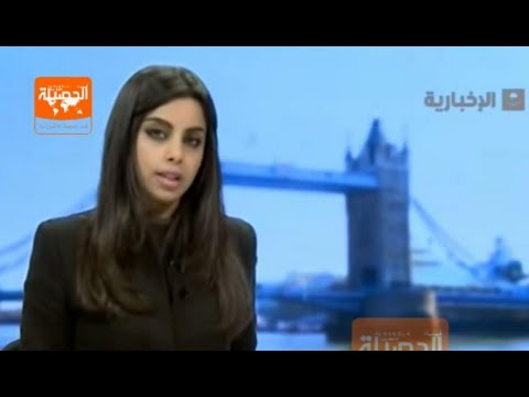 Female Anchor Without Headscarf Causes Outrage