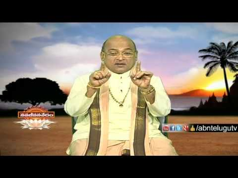 Garikapati Narasimha Rao | Nava Jeevana Vedam | Full Episode 1243 | ABN Telugu