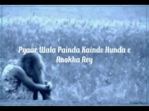 Jinni Beeti Changi Beeti lyrics (MAsha ali) 2013