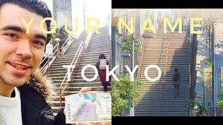 YOUR NAME (Kimi no na wa/????) REAL LIFE TOKYO LOCATION | Where Taki and Mitsuha Meet
