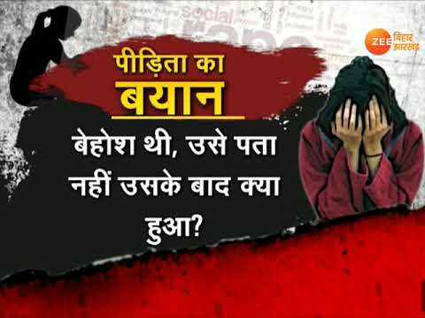 Bihar: What is the truth of the rape  in Lakhisarai? thumbnail