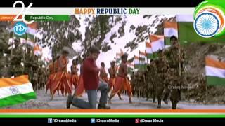 Uu Kodathara? Ulikki Padathara? - Republic Day Special - Best Patriotic Telugu Movie Songs