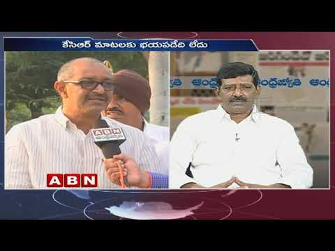 Discussion on CM Chandrababu Naidu comments on KCR and BJP | Public Point | Part - 1 | ABN Telugu