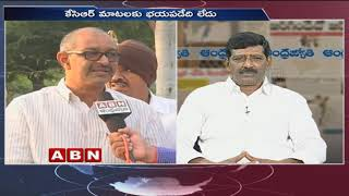 Discussion on CM Chandrababu Naidu comments on KCR and BJP - Public Point - Part - 1  - netivaarthalu.com