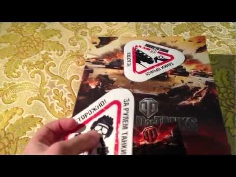 Советское Подарочное издание World of Tanks распаковка
