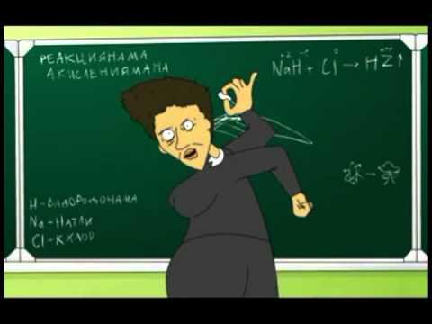 Типичный,для меня,урок химии 1)