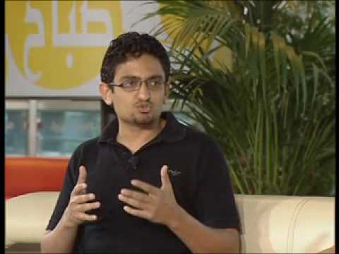 Arabic Content Online: Interview in Good Morning Arabia