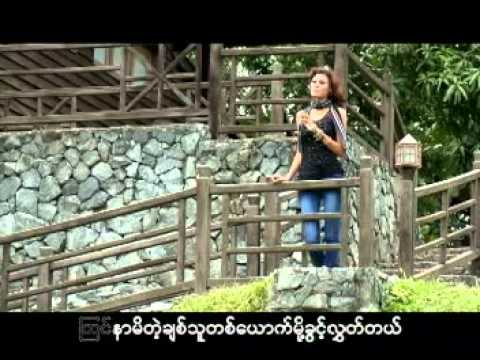 Chan Chan(myanmar Songs) video