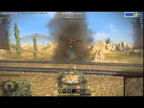 Лучший Бой WoT -- Т-62 Сверх Танк!!! -11 , 5 Медалей! Победа!