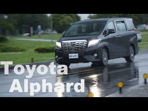 層峰商務艙 All New Toyota Alphard