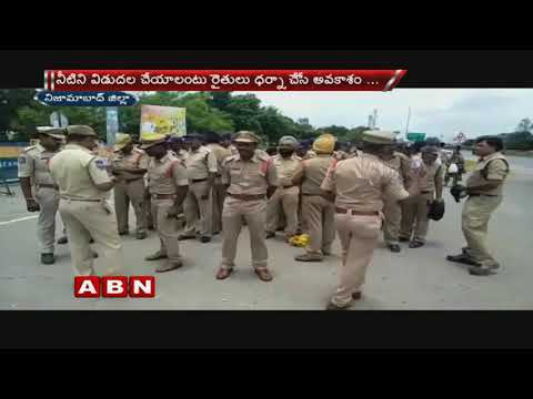 Police Gear Up To Face Agitating Farmers At Sri Ram Sagar Project | Nizamabad
