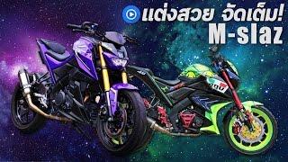 Yamaha M Slaz                                 1