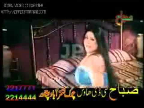 Pashtun girl mujra dance
