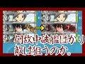 【艦これ】電ちゃんと行く!艦隊これくしょん Part.115【ゆっくり実況】 thumbnail