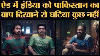 Star के Mauka Mauka ads के बदले में Pakistan के Abhinandan ad ने सारी हदें पार कर दी हैं | World Cup