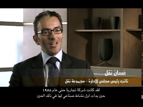 Corporate Governance Success Stories from Middle East and North Africa