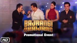 Bajrangi Bhaijaan Prmotional Event   Salman Khan, Kareena Kapoor Khan   Movie Events Video