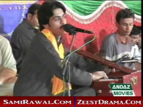 Okhay Painday Singer Muhammad Basit Naeemi 2012 Post By Saleem Taunsvi 03338586875.mp4 video