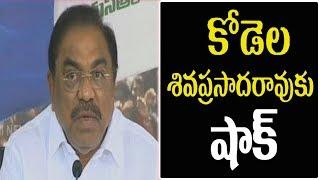 C Ramachandraiah Press Meet   Fires on Kodela   స్పీకర్ ఔన్నత్యాన్ని కోడెల మంటగలిపారు..