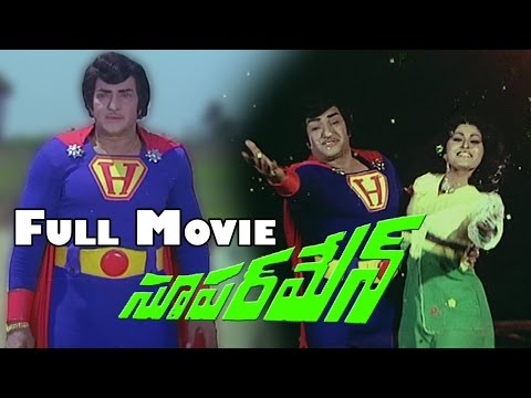 Superman Telugu Full Length Movie || Ntr, Jayapradha & Jayamalini video