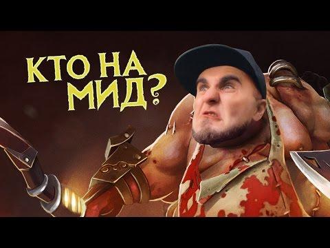 ТОП5 MOBA-ИГР