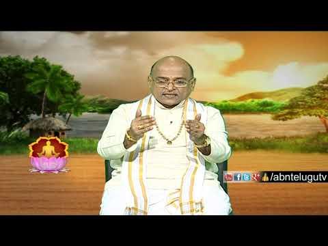 Garikapati Narasimha Rao About using siddhi word | Nava Jeevana Vedam Episode 1449 |ABN Telugu