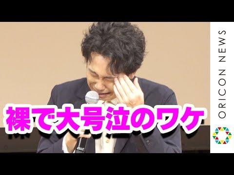 大泉洋、娘からの手紙に全裸号泣 ナレーション担当で妻からは「何年かぶりに褒められました」 映画『ママをやめてもいいで…他